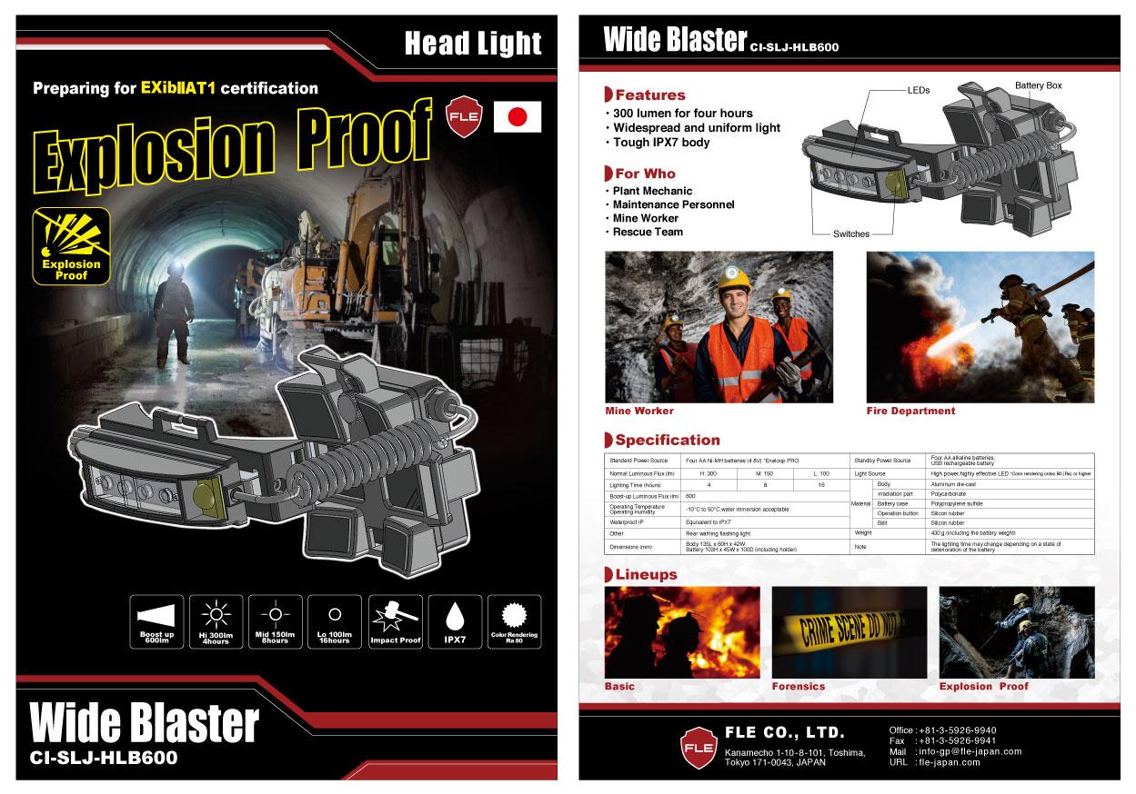 Wide Blaster_e