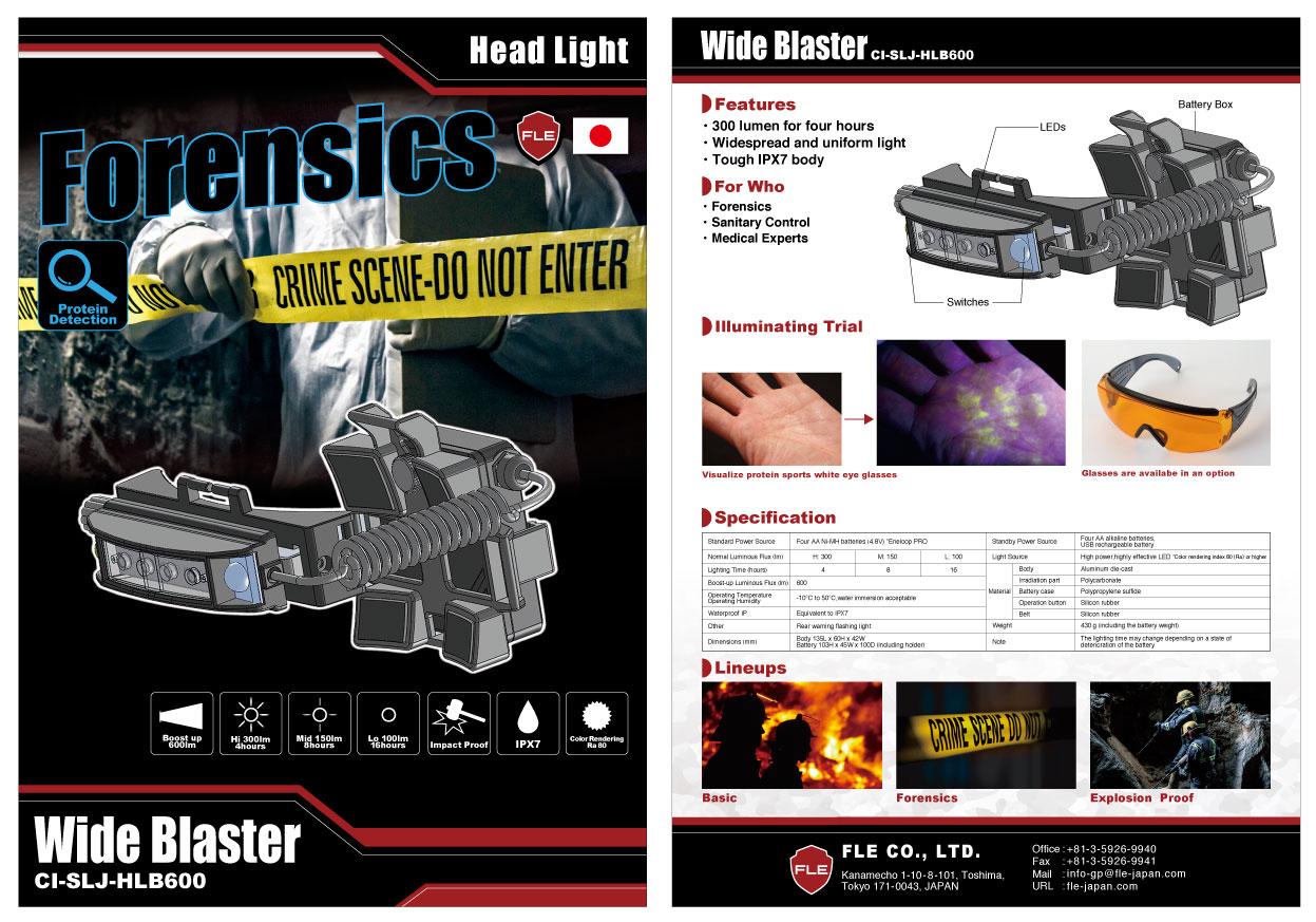 wide blaster_f-